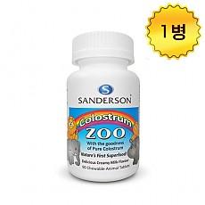 [샌더슨] 맛있게 씹어먹는 동물원 초유 90정 1개