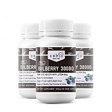 [유비바이오] 빌베리 30000mg + 루테인 8mg 60베지캡슐 3개