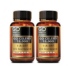[고헬씨] 셀러리 16,000 120 베지캡슐 2개(신장건강)