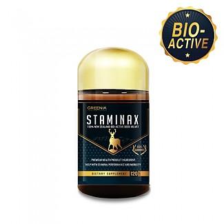 [그리니아] 스테미넥스 / 뉴질랜드 녹용 120캡슐 1개