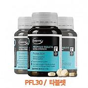 [콤비타] 프로폴리스 PFL30 250타블렛 3개