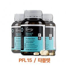 [콤비타] 프로폴리스 PFL15 365타블렛 3개