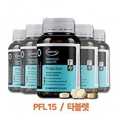 [콤비타] 프로폴리스 PFL15 365타블렛 6개