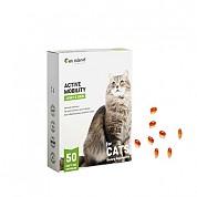 [펫아일랜드] ACTIVE MOBILITY 고양이/반려묘 면역&관절영양제 50정 1개