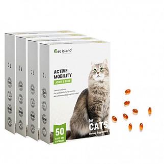 [펫아일랜드] ACTIVE MOBILITY 고양이/반려묘 면역&관절영양제 50정 4개