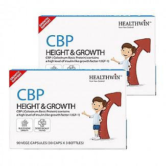[헬스윈]CBP 1박스 30캡슐*3병 2set (초유, 초유단백질, CBP200mg) 6개월분