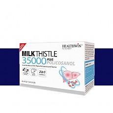 [헬스윈] 밀크씨슬 35000 Plus 폴리코사놀 60캡슐 1개
